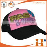 wholesale OEM manufacturer customized nylon snapback hats
