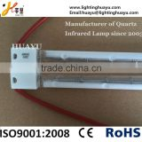 Infrared Tubular Quartz Infrared Heating Lamp Good Quality