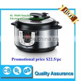 2016 new arrival Hot sale promotional multi function pressure rice cooker and 6L electric pressure cooker with certificates