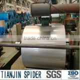 !!! Cold rolled 201 stainless steel coil                                                                         Quality Choice