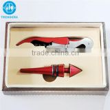 Stylish design wine opener gift set