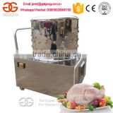 Chicken Feather Cleaning Plucking Machine, Poultry Feather in Cleaning Machine