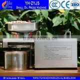 Almond Oil Press Machine/Black Seed Oil Press Machine/Cold/Hot Pressing Special Palm Oil Mills