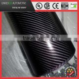 Air Bubble Free vinyl car stickers car warp car decal film 1.52*30M 4D Black Carbon Fiber