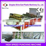 BOPP PVC PP PE LDPE Pneumatic punching machine / perfortor for film / plastic bag / foil / woven bag