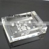 Fancy factory direct price clear acrylic soap dishes for showers, acrylic soap dish for hotel appliances