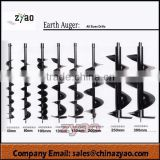 drills for earth auger, spare parts for earth auger, ice auger parts, earth auger drills