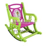 Baby plastic folding rocking chair