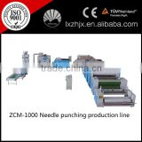ZCM-1000 high technology needlle punching line,needle punched wadding line