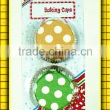 Petal Design Paper Cake Wrapper Tool/ Cupcake& Candy Container/ Food Decoration for christmas