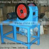 Small Size Jaw Crushers/Disk Crusher/ Small Size Disk Crusher/ Laboratory Disk Crusher/Lab Disc pulverizer/Disc Mill