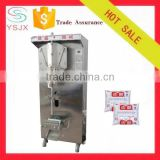 Automatic liquid pouch soy sauce packing machine