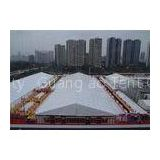 Big Outdoor Exhibition Tents White PVC Fabric For Events / Parties