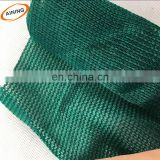 100% HDPE Green Construction Safety Net mesh screen roll size