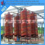 Stable Performace Mineral Spiral Separator Chute / Mineral Processing Separator Chute / Separator Chute