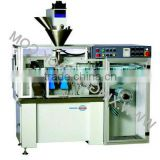 XFS-110 Baby milk powder packing machine