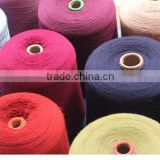 50% merino wool 50% PVA yarn 2/100nm worsted yarn merino wool yarn