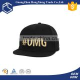 New arrival 3D embroidery golden metal plate snapback hats