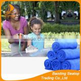 microfiber face towel / cleaning cloth / cleaning towel