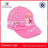 cartoon baby lovely children baseball cap child kids hat caps