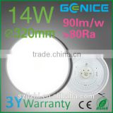 LED lighting 14W modern LED ceiling lamp China manufacturer for balcony /living room/ bedroom
