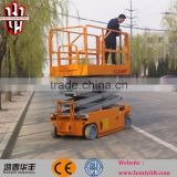 12m battery powered self-propelled drive electric scissor lift platform with CE & ISO