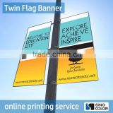 Promotional High Quality Long Life Custom Advertising Outdoor Street Hanging Twin Flag Banner