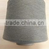 Bamboo, Bamboo fibre, bamboo yarn, very popular for knitting or weaving product