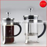 High Quality LFGB FDA Certification Stainless Steel Metal Type French Coffee Maker Press