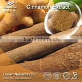 2014 China Manufacture Pure Cinnamaldehyde 5% Cinnamon Bark Extract Powder Polyphenols 5% 10% 20% 30% 10:1, Cinnamaldehyde 5%