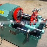 left hand screw thread rolling machine
