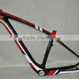 29er hard tail full carbon fiber mountain bike frame, hard tail carbon frame 29er FM056 15.5/17.5/19/21''