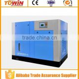 55KW 75HP oil free water lube air screw compressor                                                                         Quality Choice