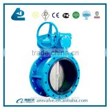 Double-eccentric center soft seal flanged butterfly valve