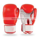 Custom Competition Boxing Gloves
