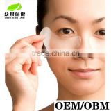 [Factory]Eyelash Extension Tools Hydrogel Collagen Gel Patch Eye Mask