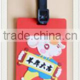 Toprank Wholesale Custom Plastic Soft PVC Luggage Tag, Airplane Luggage Tag As Promotional Gifts