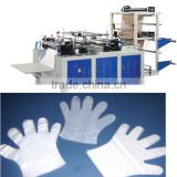 Disposable PE Plastic Glove/ice cube bag/fingerstall / boot cover Making Machine