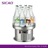 High quality wine display chiller for cooling and displaying Wines /Spirit / Champagne/ Beer