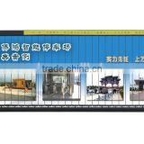 Full Automatic advertisement boom gate with LCD display for Parking Lot Entrance Control Management