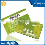 Manufacturing RFID contactless card pvc smart membership discount card with bar code printing