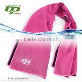Premium quality and customized size wight plain dyed sport golf towel with microfiber material