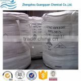 2016 Besr Selling Cosmetic Grade Zinc Oxide Catalyst