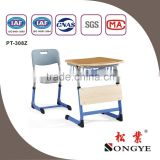 AP Good quality school furniture wholesale school furniture manufacturer