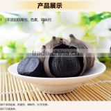 Special supply for supermarket Japanese top quality black garlic
