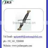 Top Link Assembly Tractor parts