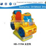 (HD-11704)Space Vehicle Kiddie Ride Coin Operated Games cars kids kid ride electric toys