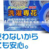 Japanese Ceramics Laundry Detergent Alternative Product with wash powder