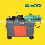 Construction Machine, Rebar Screw Making Machine with Chasers