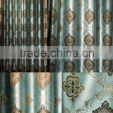 2015 popular cheap good quality hotel hotel blackout curtains and home fabric curtain